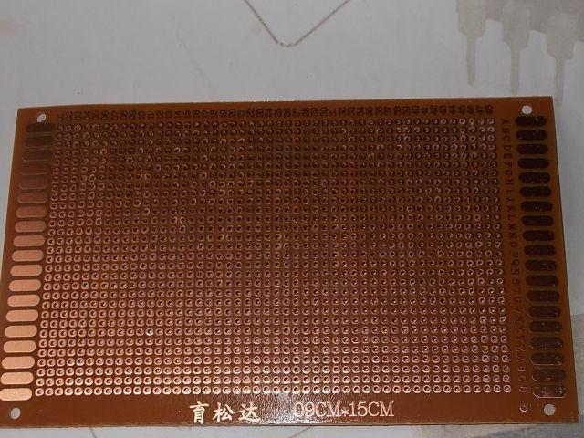 Csupalyuk, 1 oldalas NyÁK lap (9cm*15cm)