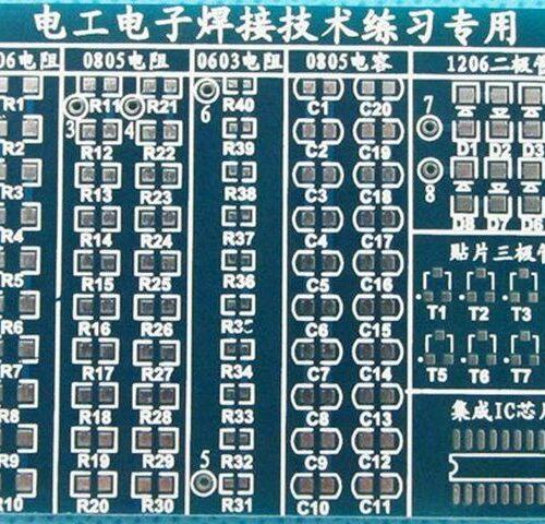Nyomtatott áramköri lap (PCB, NyÁK)