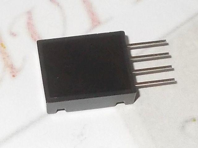 AM2320 pára- és hőmérséklet-szenzor (önálló; IIC busz)